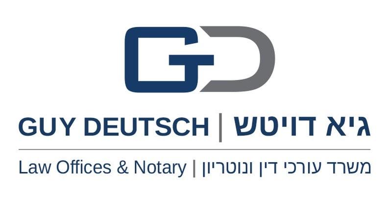 גיא דויטש, משרד עורכי דין ונוטריון